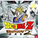 Dragon Ball Z Budokai 2 Full Español