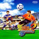 Virtual Strike 2 Full Ingles